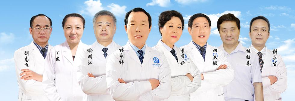 白癜风诊疗